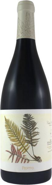 Fento 大西洋芬多蕨 白酒