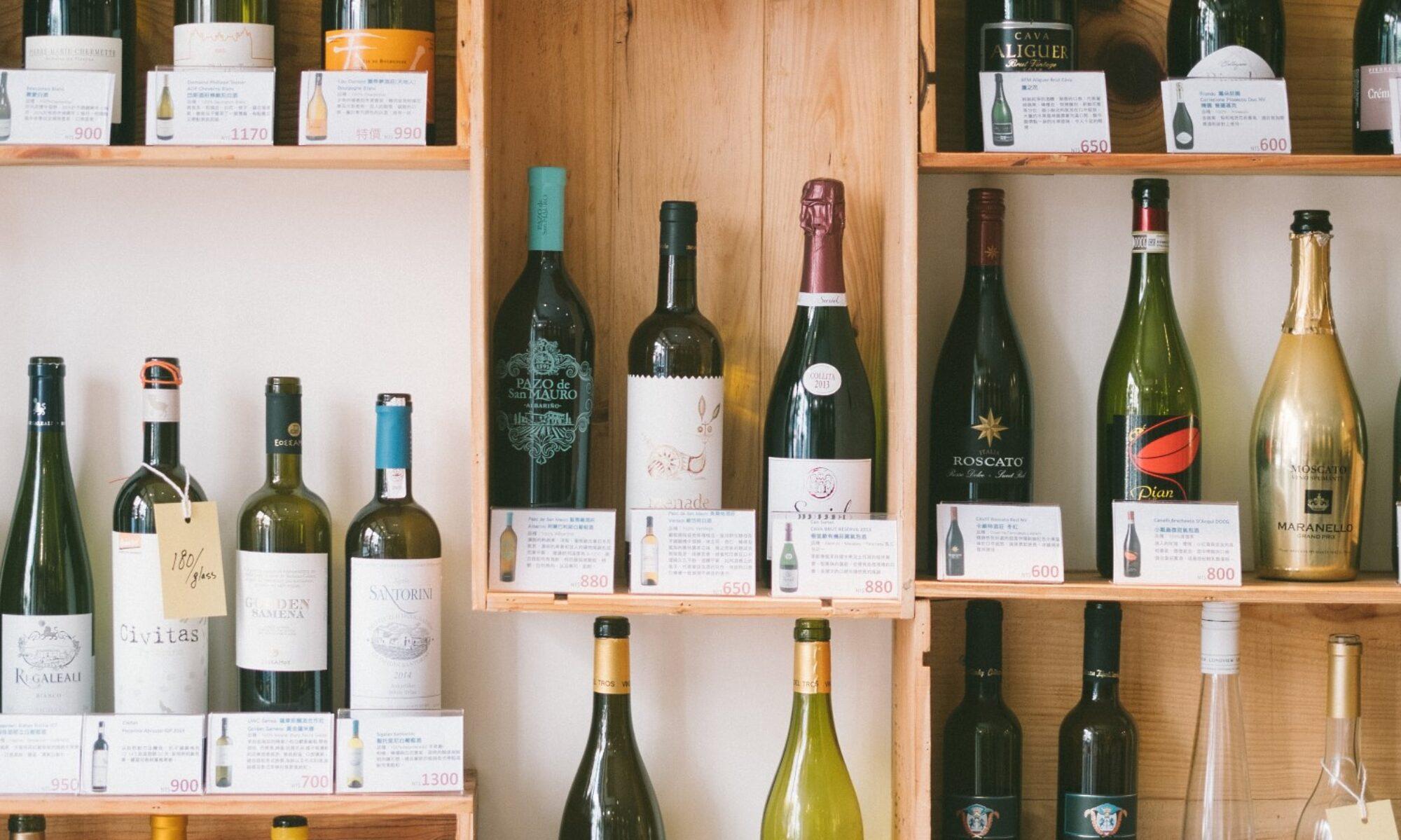 後院生活葡萄酒坊