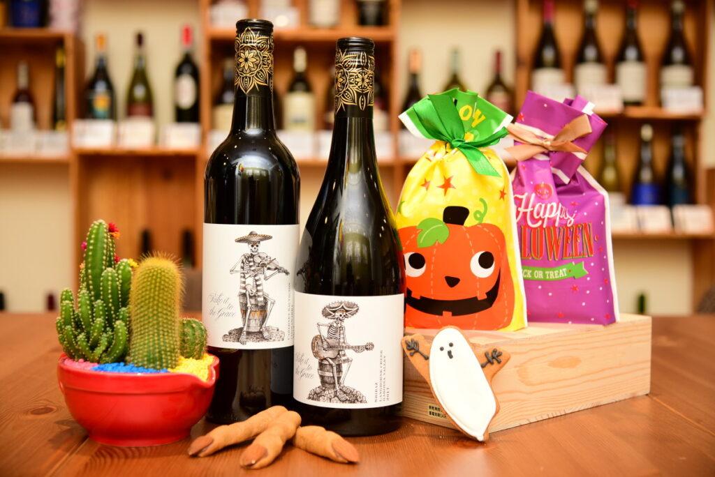 不給酒。就搗蛋,後院生活葡萄酒坊萬聖節精選酒款。